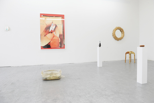 Installation Image (2018)